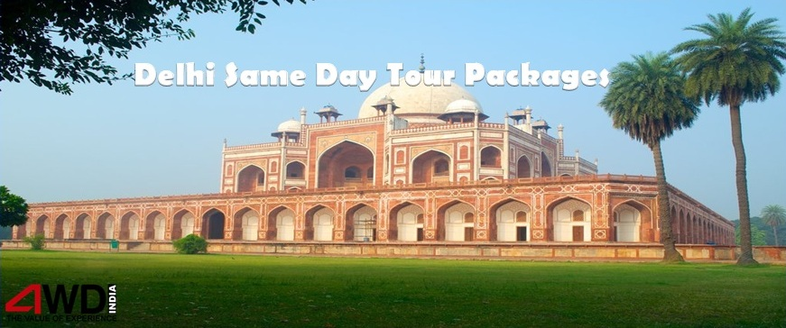 delhi same day tour packages