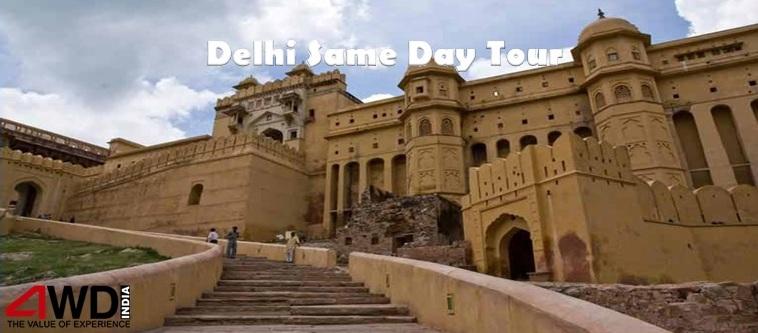 delhi same day tour