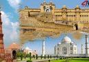 سفر مثلث طلایی از دهلیز - چشم انداز از شگفت انگیز هند