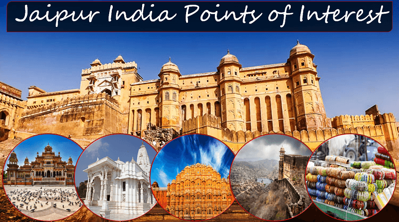 Jaipur India Points of Interest