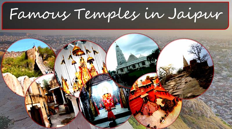 معبد معروف در جیپور
